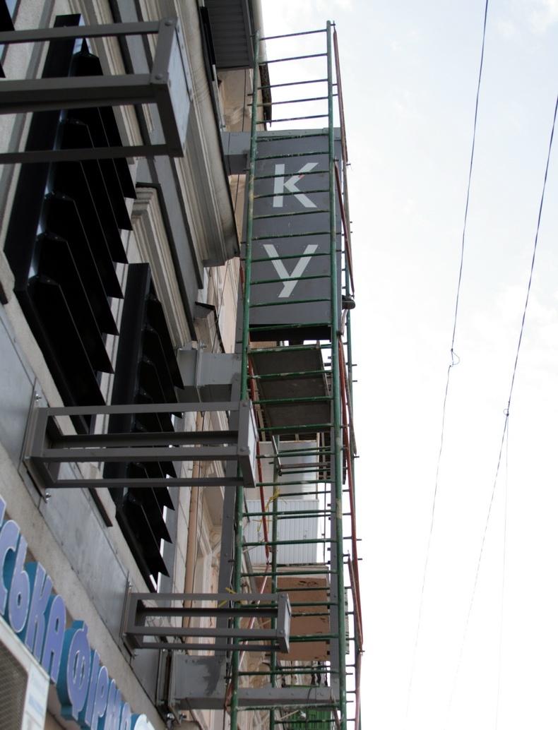 Монтаж конструкции вывески