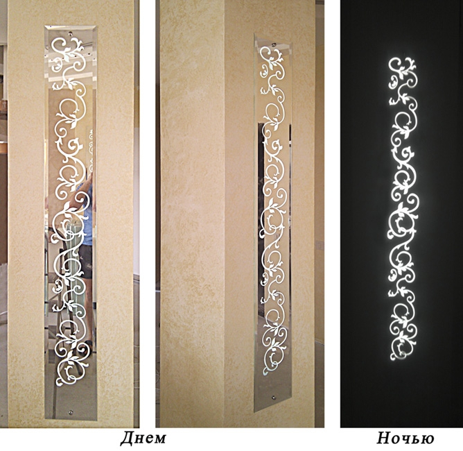 Монтаж зеркал с узорной подсветкой на колонах