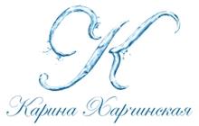 для Карины Харчинской