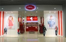 Ремонт магазина детской одежды «Юла»