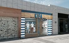 Дизайн фасада магазина стильной одежды
