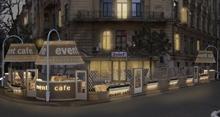 Дизайн экстерьера Event Cafe