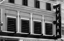 Рекламная конструкция и система креплений для освещения фасада бутика  «КУКЛА»