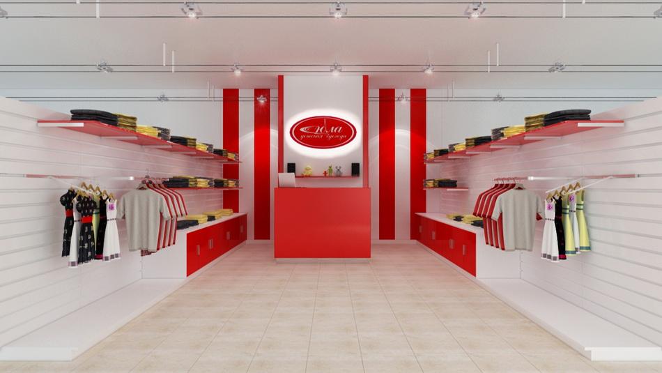 Магазин Женской Одежды Энергия